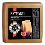 Сыр Клуб Сыра Крымский твердый с козьим молоком 50%