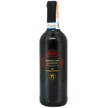 Вино Le Colline dei Filari Bardolino Classico красное сухое 12% 375мл
