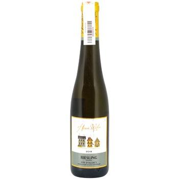 Вино Henri Weber Riesling біле сухе 0,375л