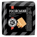 Cheese Club Rosiyskyi Hard Cheese 50%