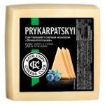 Сыр Клуб Сыра Прикарпатский твердый с овечьим молоком 50%
