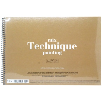 Muse Album for Drawing А4 20 sheets - buy, prices for Auchan - photo 2