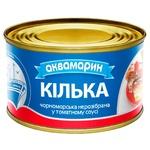 Килька Аквамарин Черноморская неразобранная в томатном соусе 230г