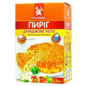 Дрожжевое тесто Сто пудов Пирог 500г