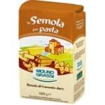 Мука Molino Grassi Semola per Pasta из твердых сортов пшеницы 1кг