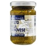 Крем-паста Casa Rinaldi Pesto alla Genoves в соняшниковій олії 130г