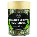 Чай Цветы лета Спокойствие с мятой и мелиссой 35г