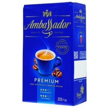 Кофе Ambassador Premium молотый 225г