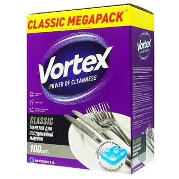 Vortex Classic Tablets for Dishwasher 100pcs - buy, prices for Auchan - photo 1