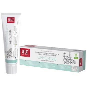 Зубная паста Splat Professional Sensitive защита от бактерий и кариеса 100мл - купить, цены на Ашан - фото 1