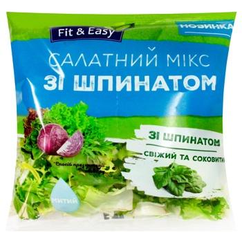 Салат Fit & Easy Мікс зі шпинатом 120г