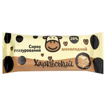 Сырок Харьковский Шоколадный в глазури 26% 36г