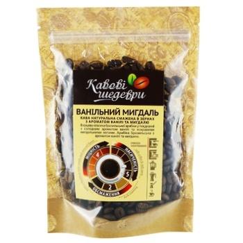 Кофе зерновой аромат ваниль-миндаль весовой