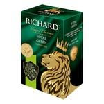 Чай зелений Richard Royal Green 90г