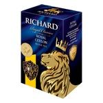 Чай чорний Richard Royal Ceylon 90г