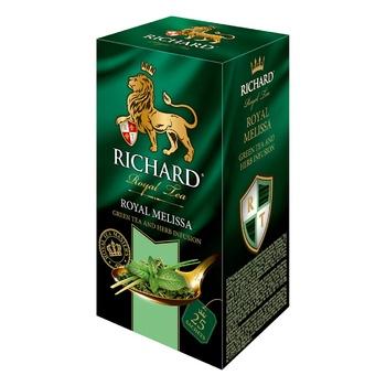 Чай зеленый Richard Royal Melissa в пакетиках 25шт*1.8г - купить, цены на Ашан - фото 1