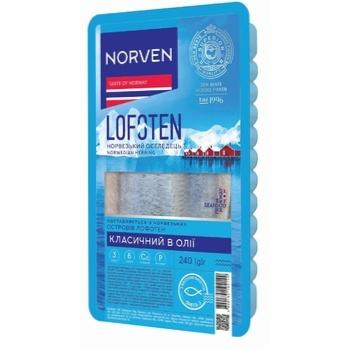Сельдь Norven Lofoten филе в масле 240г