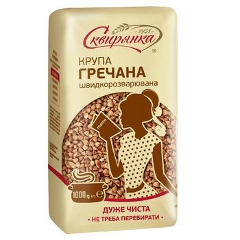 Skviryanka Buckwheat Groats 1kg