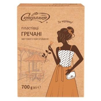 Skviryanka quick-cooking buckwheat flakes 700g - buy, prices for CityMarket - photo 1