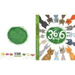 Книга 36 и 6 котоів