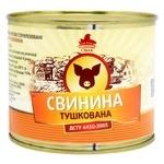 Rodynnyi Smak Stewed Pork Meat 525g