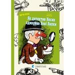 Detective Nosyk Surprised Novy Lypky Book