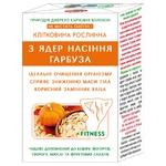 Golden Kings Of Ukraine Plant Fibre Of Pumpkin Seeds 190g