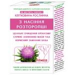 Клітковина Golden Kings Of Ukraine дієтична з насіння розторопші 190г