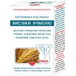 Клетчатка Golden Kings Of Ukraine диетическая из ячменя 160г