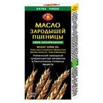 Golden Kings Wheat Germ Oil 100ml
