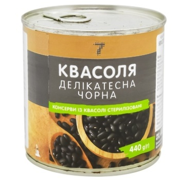 "Конс Квасоля ""7"" 440 г з/б делікатесна чорна"