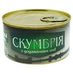 Скумбрия Рыбацкая Артель с добавлением масла 230г