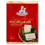 Сыр плавленый Добряна Российский творожный 40% 90г