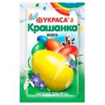 Ukrasa Yellow Dye for Easter Egg 5g