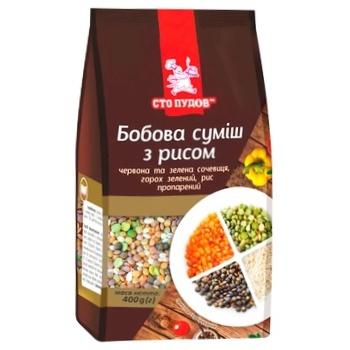 Смесь бобовая Сто Пудов с рисом 400г