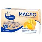 Agromol Selyanske Sweet Cream Butter 72,5% 200g