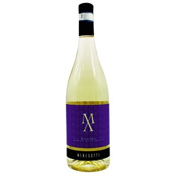 Вино Menegotti Custoza біле сухе DOC 12% 0,75л