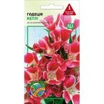 Семена Агроконтракт Цветы Годеция Кетли 0,3г