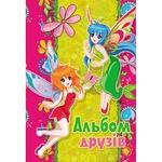 Fairy Friends Album Book