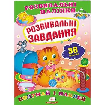Developmental Stickers Developmental Tasks Book 38pcs - buy, prices for Auchan - photo 1