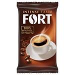 Кава Fort мелена 100г