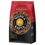 Кава Чорна Карта Арабіка в зернах 100г