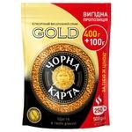 Chorna Karta Gold instant coffee 500g