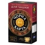 Кофе Чорна Карта Для чашки молотый 230г
