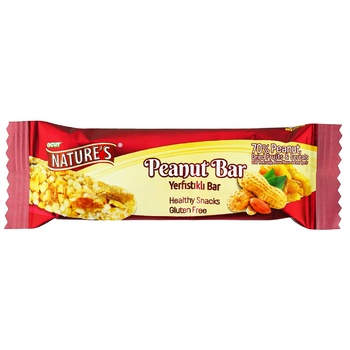 Ogut Nature's Grilled Bar with Peanuts 30g