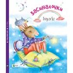 Book Tatusya Bo Asleep