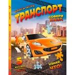 Книга М. Жученко Транспорт