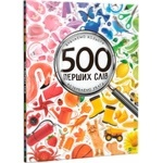 500 First Words We Study Colors, We Develop Attention Book