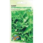 Agrocontract Kucheryavets Odessa Salad Seeds 2g