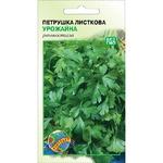 Семена Агроконтракт Петрушка листовая урожайная 2г